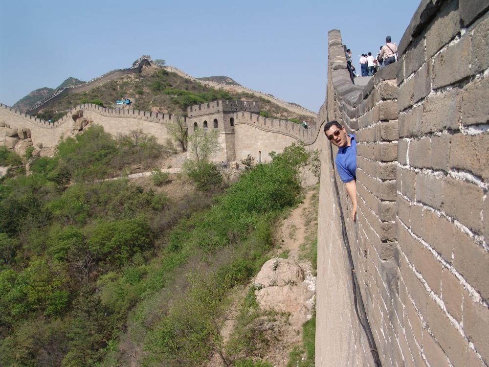 China 2007 040.jpg